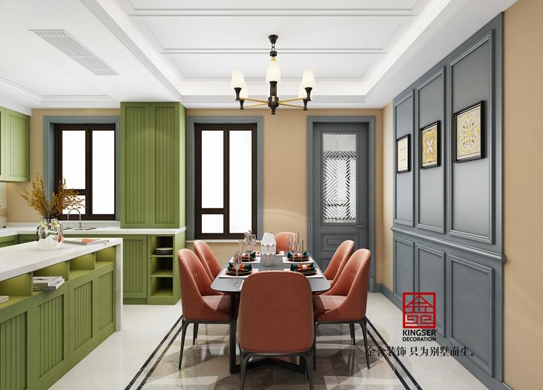 荣盛华府-美式风格-餐厅