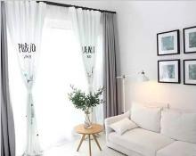 窗帘要如何清理比较方便呢?