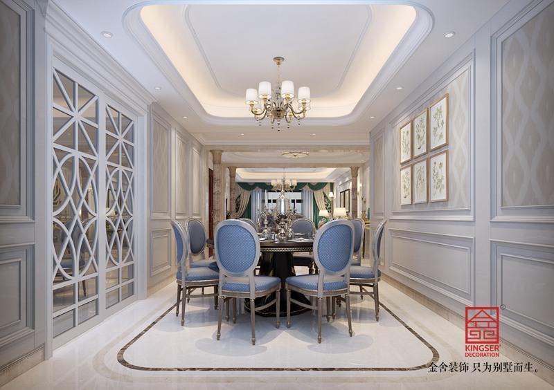 东南智汇城191平米装修-欧式风格-餐厅