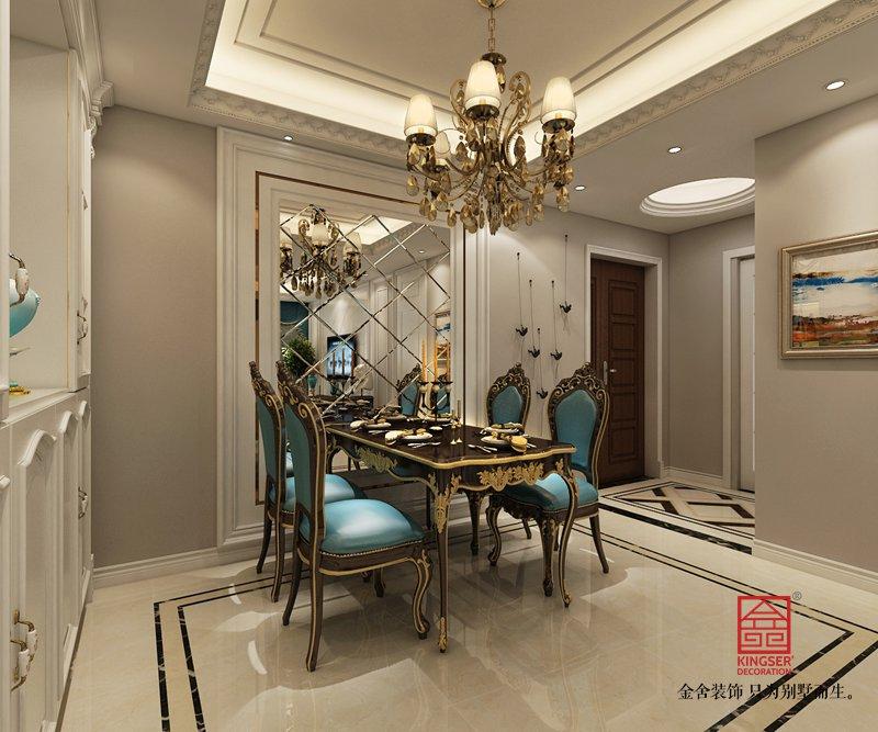 中冶德贤公馆123平米装修-混搭风格-餐厅