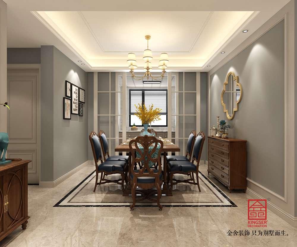 东南智汇城142平米美式风格装修-餐厅
