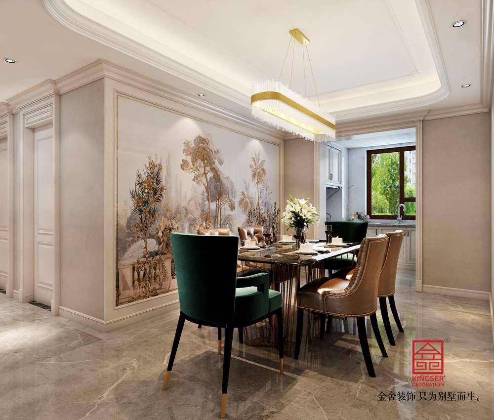 荣盛华府318平米装修-美式风格-餐厅
