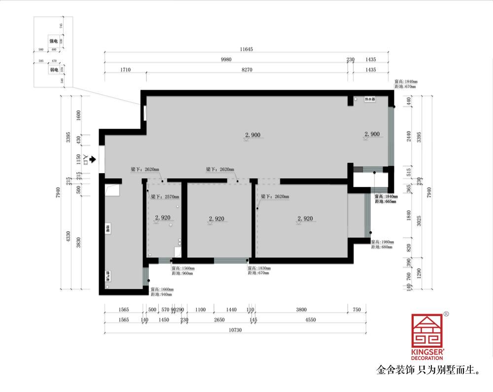东南智汇城90平米装修户型解析