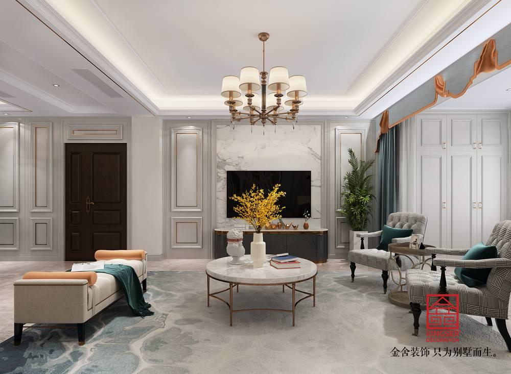 荣盛和府194平米美式风格装修-客厅