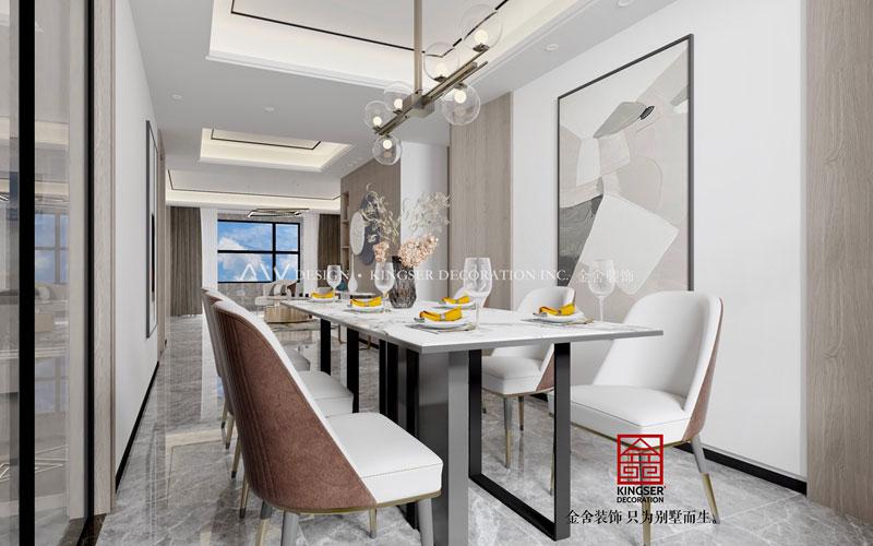 东南智汇城190平-现代简约-餐厅