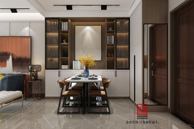 融创中心107平米装修效果图-餐厅
