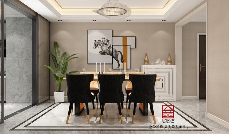 融创中心180平米装修设计-餐厅