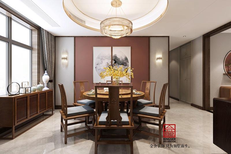 东南智汇城新中式风格效果图-餐厅