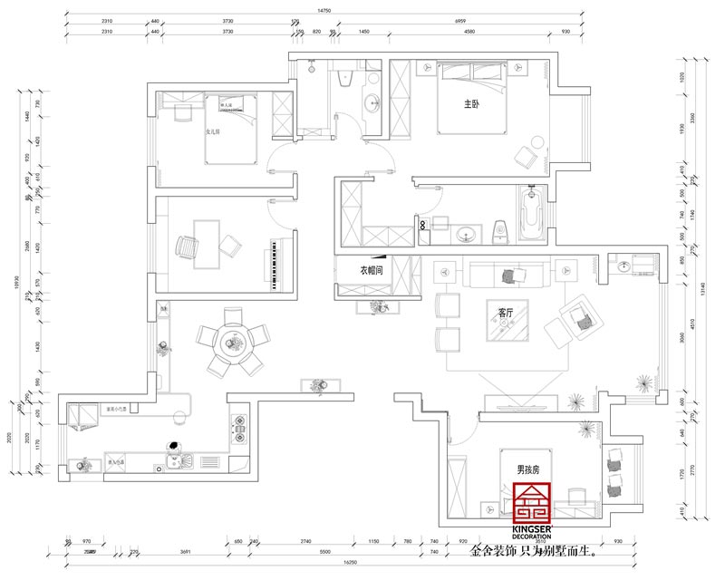 东南智汇城191平米新中式风格户型解析